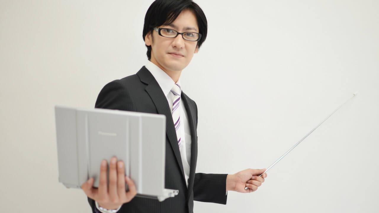 宅建試験に9月から1ヵ月で合格