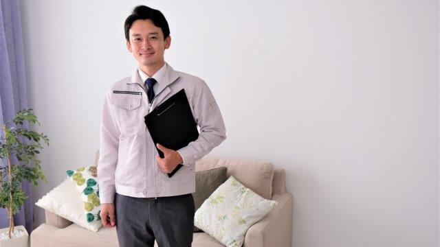 宅建と管理業務主任者とのダブルライセンス